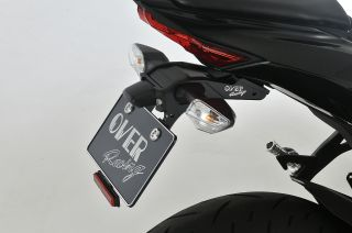 ZX-25R/SE(20-) フェンダーレスキット BLK